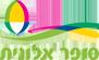 לוגו סופר אלונית