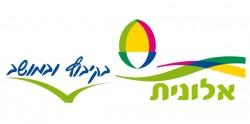לוגו - אלונית בקיבוץ ובמושב