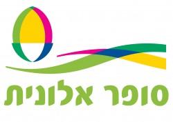 לוגו - סופר אלונית