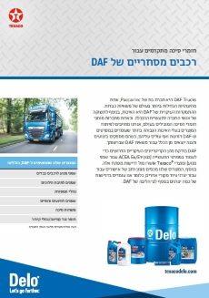 מוצרי DELO לרכב מסחרי DAF