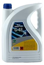 דור נוזל קירור מרוכז G48